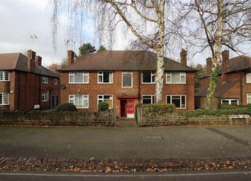 Thumbnail 2 bedroom flat for sale in Fishpond Drive, The Park, Nottingham