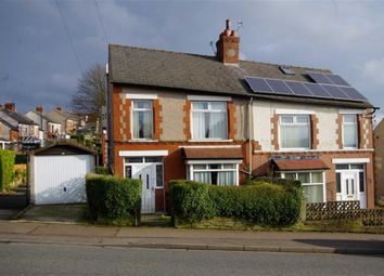 Thumbnail 3 bed semi-detached house for sale in Park Drive, Rochdale Road, Halifax