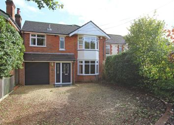 Thumbnail 4 bed detached house for sale in Calmore Road, Calmore, Southampton