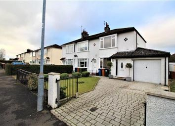 Thumbnail 2 bed terraced house to rent in Kenmure Gardens, Bishopbriggs, Glasgow, East Dunbartonshire