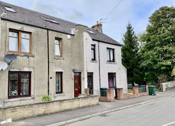 Thumbnail 1 bed flat for sale in Queich Place, Kinross