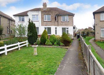 Thumbnail 2 bed flat to rent in Highfield Gardens, Bognor Regis