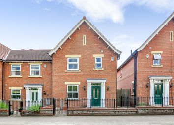 Thumbnail 3 bed end terrace house for sale in Church Hill Terrace, Sherburn In Elmet North Yorkshire