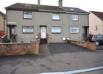 Thumbnail 2 bed terraced house to rent in Meadowside Road, Galston