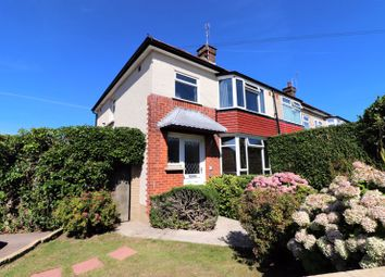 Thumbnail 3 bed end terrace house for sale in Sackville Way, Broadwater, Worthing