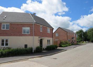 Thumbnail 3 bed semi-detached house for sale in Brockington Road, Melton Mowbray
