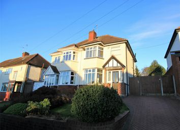 Thumbnail 3 bed semi-detached house for sale in Wilson Road, Oldbury, West Midlands