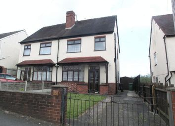Thumbnail 3 bedroom semi-detached house for sale in Dudley, Netherton, Cradley Road