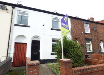 Thumbnail 3 bed terraced house to rent in Lyons Lane, Chorley