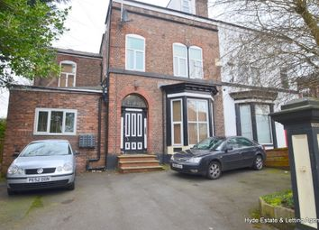 Thumbnail Studio to rent in Flat 2, 73 Victoria Crescent, Eccles