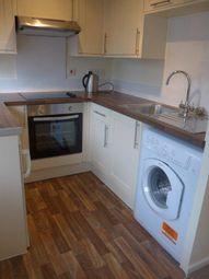 Thumbnail 1 bedroom flat to rent in Brookside Close, Old Stratford, Old Stratford, Milton Keynes