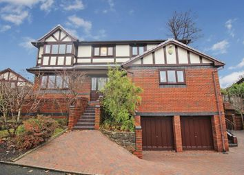 Thumbnail 5 bedroom detached house for sale in Bridgefield Drive, Bury
