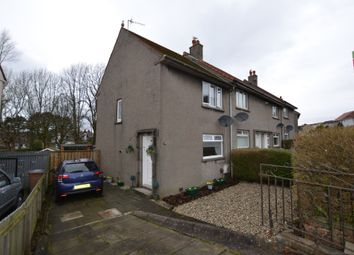 Thumbnail 2 bedroom terraced house for sale in Lawfield Avenue, West Kilbride, North Ayrshire