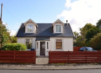 Thumbnail 3 bed cottage for sale in 32 Edward Street, Dunoon, Argyll And Bute PA237Jg