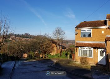 2 bed terraced house to rent in Fairmead Close, Nottingham NG3