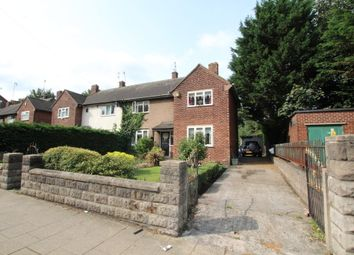 Thumbnail 3 bed semi-detached house for sale in Pembroke Road, Bootle