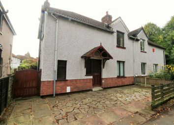 3 bed semi-detached house for sale in Station Road, Arksey, Doncaster, South Yorkshire DN5