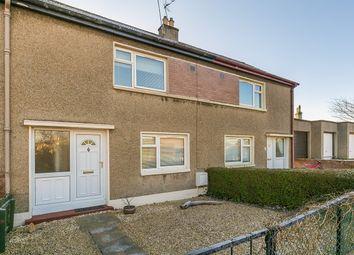 Thumbnail 2 bedroom terraced house for sale in Traprain Terrace, Loanhead