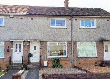 Thumbnail 2 bedroom terraced house for sale in 46 Doon Crescent, Bearsden, Glasgow