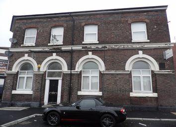 Thumbnail 2 bed flat to rent in Scotchbarn Lane, St Helens, Liverpool, Merseyside