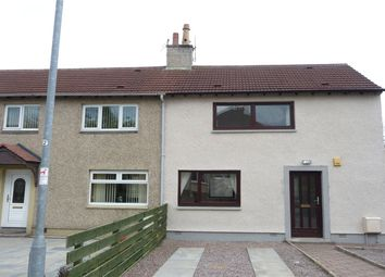 Thumbnail 2 bed end terrace house to rent in 7 Heathryfold Place, Aberdeen