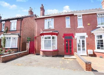 Thumbnail 3 bedroom semi-detached house for sale in Woodfield Avenue, Penn, Wolverhampton, West Midlands