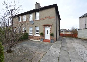 Thumbnail 2 bed semi-detached house for sale in Newfield Crescent, Hamilton