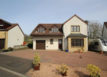 Thumbnail 5 bed detached house for sale in Gowrie, 11, Fyne Court, Glenrothes, Fife