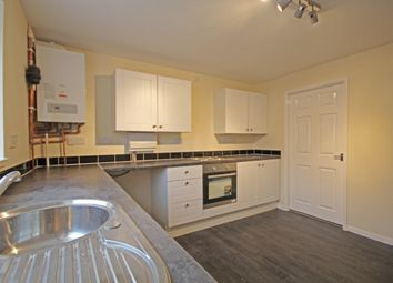 Thumbnail 2 bed terraced house to rent in Roman Close, Swadlincote