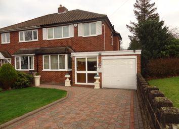 Thumbnail 3 bed semi-detached house for sale in Sheepcote Lane, Amington, Tamworth