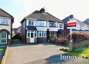 Thumbnail 3 bed semi-detached house to rent in Oldbury Road, Rowley Regis