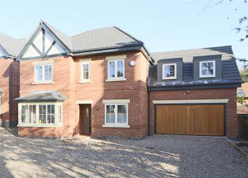 Thumbnail 4 bed detached house for sale in Bullock Lane, Riddings, Alfreton