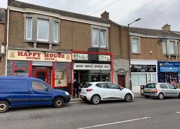 Thumbnail Retail premises to let in Eskview Terrace, Musselburgh