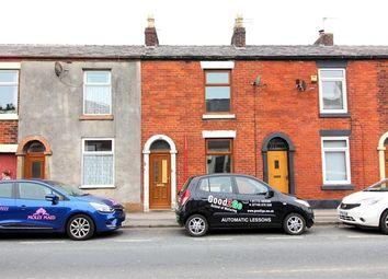 Thumbnail 2 bed property for sale in Watkin Lane, Preston