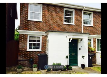 3 bed end terrace house to rent in Spinney Cl, New Malden KT3