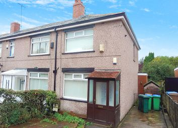 Thumbnail 2 bed end terrace house for sale in Park Road, Rochdale, Lancashire