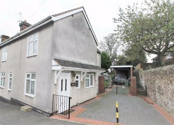 Thumbnail 3 bed end terrace house for sale in Hill Street, Upper Gornal, Dudley