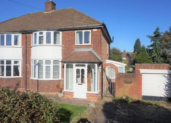 Thumbnail 3 bed semi-detached house for sale in Rowton Drive, Sutton Coldfield