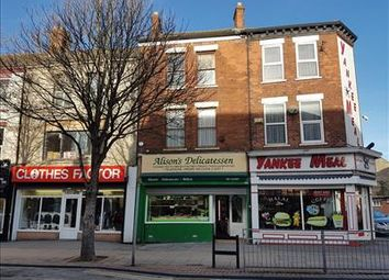 Thumbnail Commercial property for sale in 334 Hessle Road, Hull, East Yorkshire