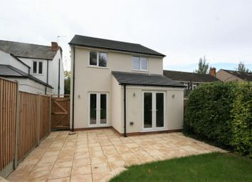 Thumbnail 3 bed detached house for sale in Ermin Street, Brockworth, Gloucester
