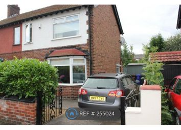 Thumbnail 2 bed semi-detached house to rent in Edgeworth Drive, Manchester