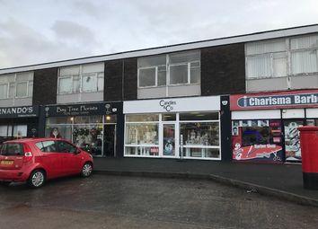 Thumbnail Retail premises to let in Parkway, Sketty, Swansea