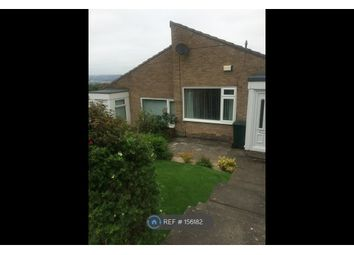 Thumbnail 2 bed bungalow to rent in Abbots Way, Whickham, Newcastle Upon Tyne