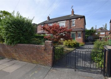 2 bed semi-detached house for sale in Allenby Road, Leeds, West Yorkshire LS11