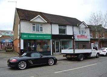 Thumbnail Retail premises to let in 244 Shawfield Road, Aldershot, Hampshire