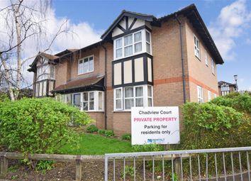 1 bed flat for sale in Chadwell Heath Lane, Chadwell Heath, Essex RM6