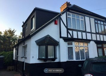 Thumbnail 3 bed semi-detached house to rent in Highfield Crescent, Hornchurch