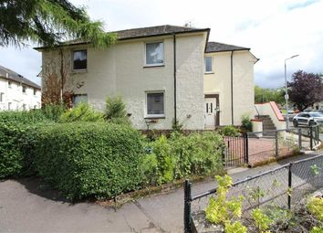 Thumbnail 1 bed flat for sale in Erskine View, Old Kilpatrick, Glasgow