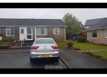 Thumbnail 2 bed bungalow to rent in Hayclose Road, Kendal