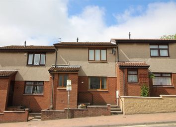 Thumbnail 2 bed terraced house for sale in Station Road, Cardenden